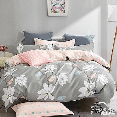 FOCA歲月靜好-加大-100%精梳純棉四件式兩用被床包組