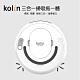 歌林Kolin智能自動機器人掃地機USB充電KTC-MN261 product thumbnail 1