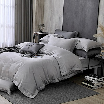 OLIVIA solid color 全灰 標準雙人床包兩用被套四件組 300織天絲TM萊賽爾 台灣製