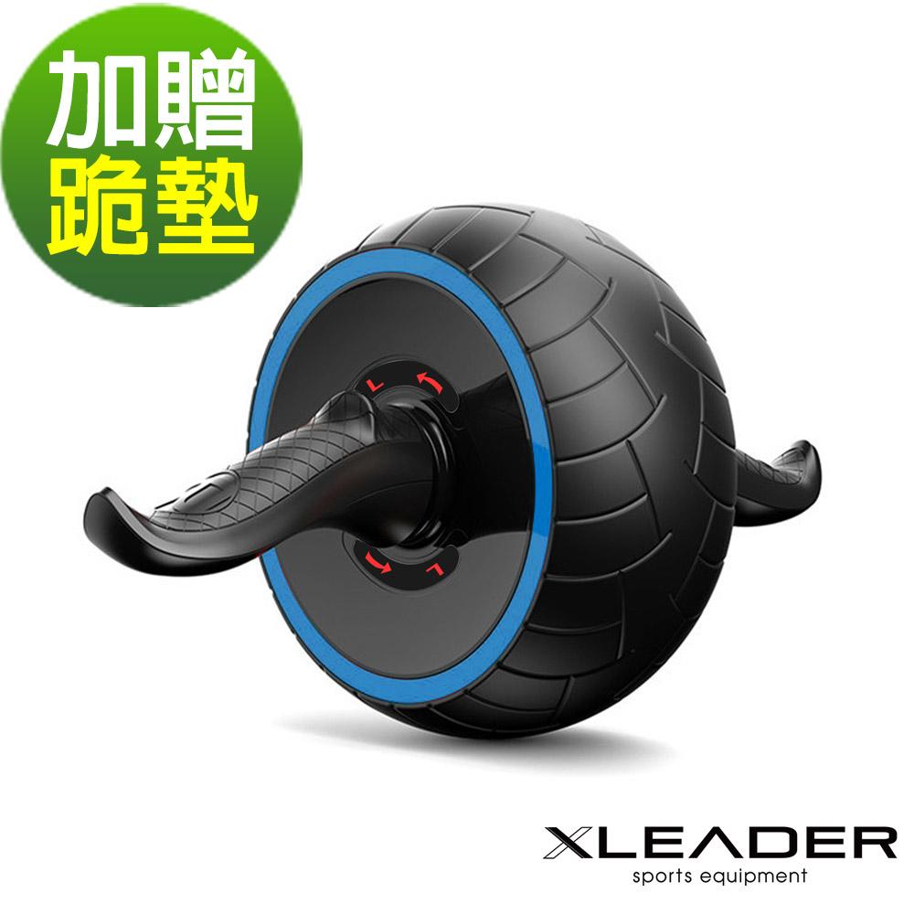 Leader X 自動回彈 耐磨迴力健腹輪 健腹器 滾輪 附跪墊 藍色