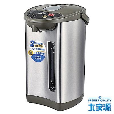 大家源-4.8L 電熱水瓶 TCY-204801