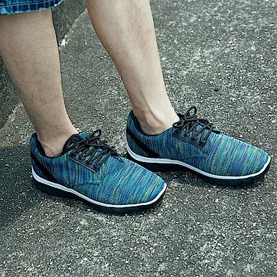 台灣製造~3D立體高彈混色織紋休閒運動鞋.男2色-OB大尺碼