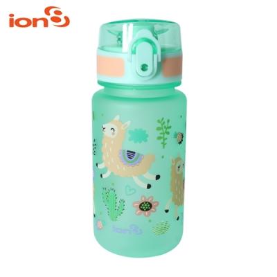 ION8 Pod運動休閒水壺I8350【Llamas駱駝綠】