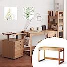 KOIZUMI-BEENO書桌BDD-073‧幅120cm