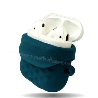 極簡主義 立體菱紋 Apple Airpods 藍牙耳機盒保護套 1/2代通用款(復古藍)