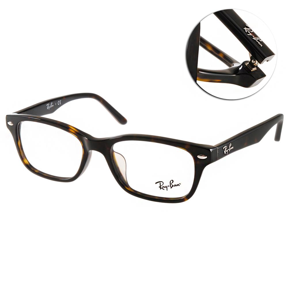 RAY BAN眼鏡 簡約流行經典/深琥珀 #RB5345D 2012 @ Y!購物