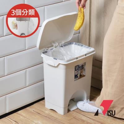 日本RISU 不沾手寬形腳踏式垃圾桶(附分類掛勾)-15L