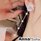 AnnaSofia 花樣捲瓣珠彩 不對稱耳針耳環(藍灰系)