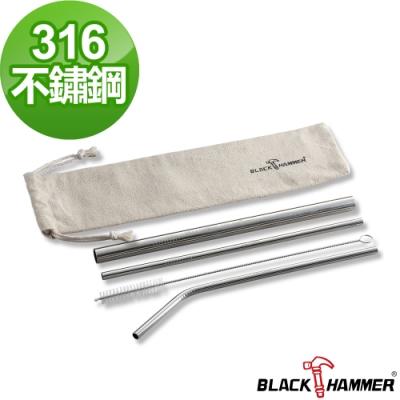 (團購3入)Black Hammer 316不鏽鋼環保吸管組(五件式)