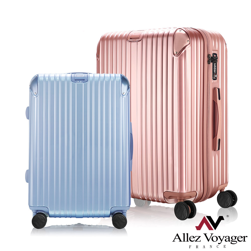法國奧莉薇閣 24吋(寧靜藍)+28吋(玫瑰金)兩件組行李箱 PC硬殼旅行箱 箱見恨晚