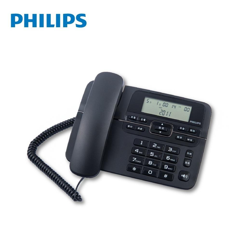 PHILIPS 飛利浦 來電顯示有線電話 M20B/96