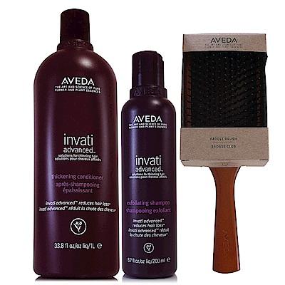 AVEDA 蘊活菁華洗髮精1000ml+200ml+木質髮梳*1把