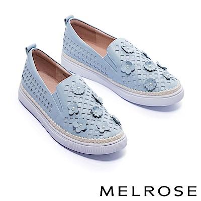 休閒鞋 MELROSE 清新珍珠立體皮花牛皮厚底休閒鞋-藍