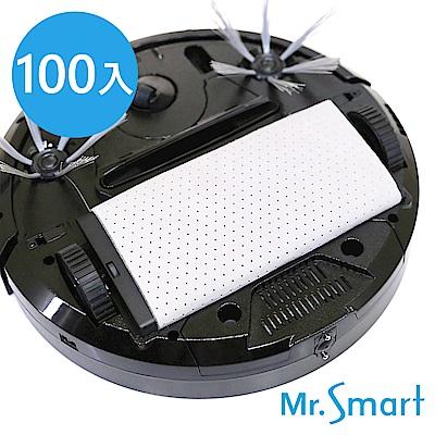 Mr. Smart 9S掃地機專用 3M高效能除塵紙(100入)