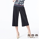 【麥雪爾】時尚簡約霧面感八分寬褲
