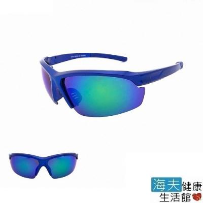 海夫健康生活館 向日葵眼鏡 太陽眼鏡 戶外運動/偏光/UV400/MIT 929428
