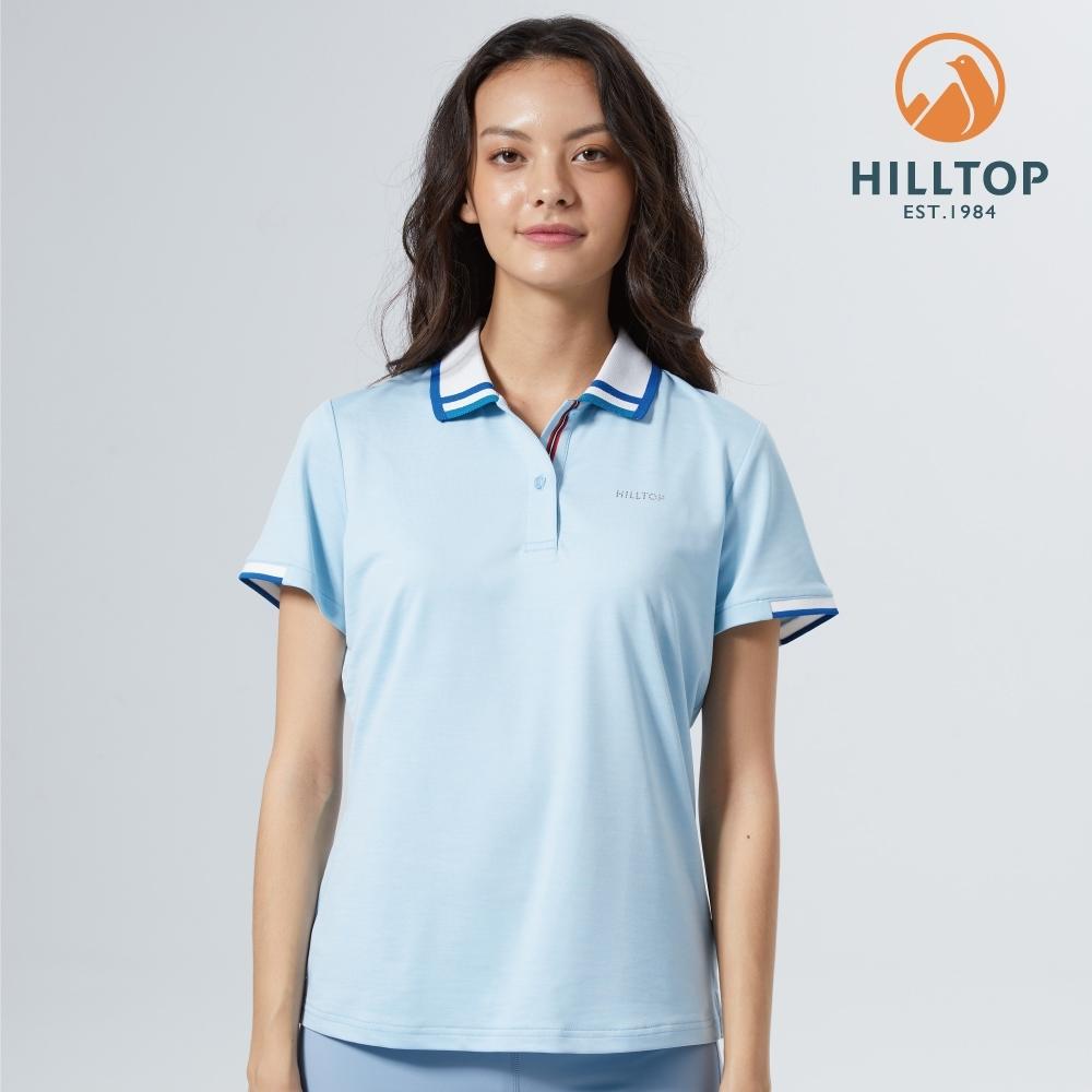 【hilltop山頂鳥】女款Polygiene抗菌吸濕快乾抗UV素色POLO衫S14FH2藍
