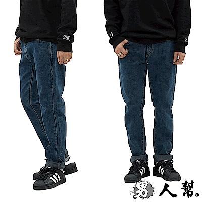 男人幫 立體多功能口袋人氣單品單寧牛仔褲