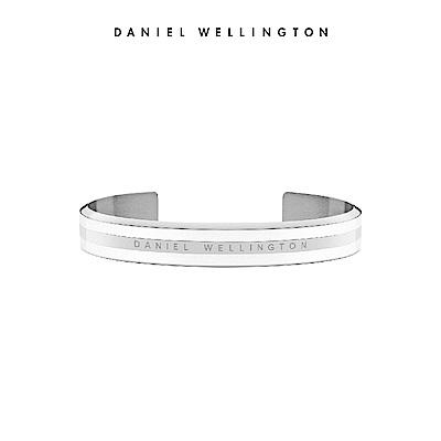 DW 手環 Classic Bracelet 時尚奢華手鐲 簡約銀x白-S