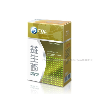 GBL功能型益生菌EX(舒炎型) 50顆/盒