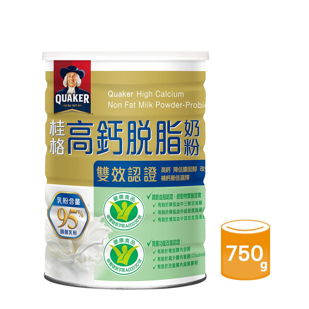 桂格 雙認證高鈣奶粉(750g)
