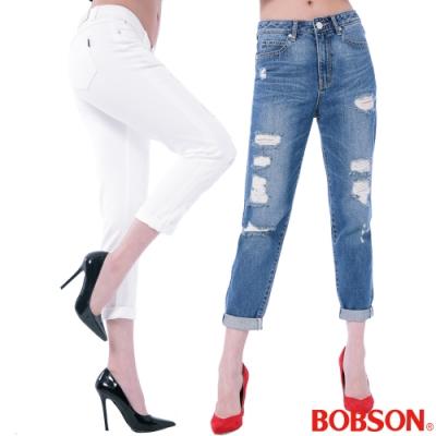 [時時樂限定] BOBSON  女款男朋友破褲 - 兩款選