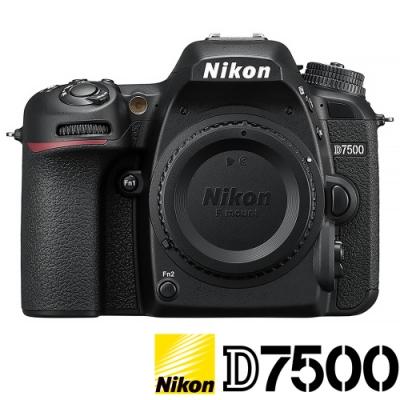 ★贈禮券★ NIKON D7500 BODY 單機身 (公司貨) 數位單眼相機 4K錄影 WIFI傳輸