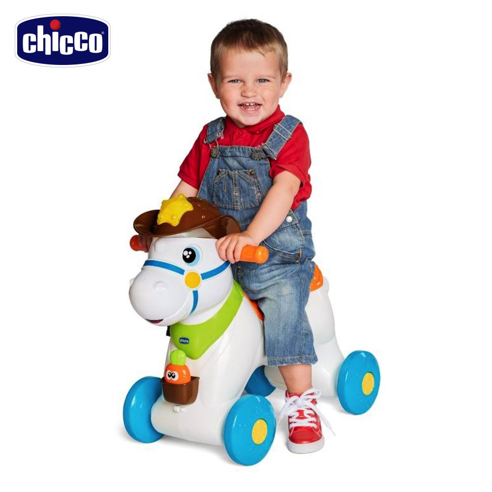 chicco-牛仔明星搖搖助步馬