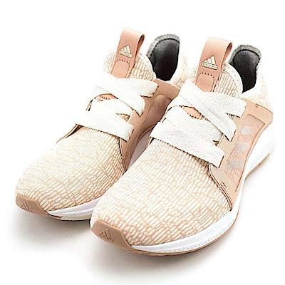 ADIDAS-EDGE LUX W女慢跑鞋-粉