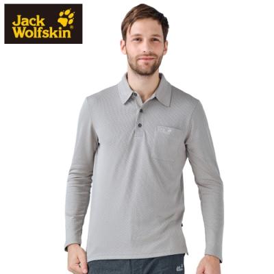 【Jack Wolfskin 飛狼】男 竹炭長袖排汗POLO衫 抗菌除臭『中灰』