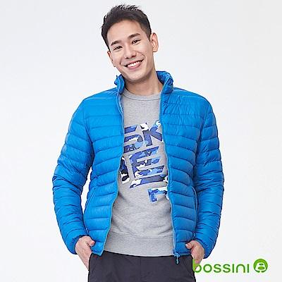 bossini男裝-高效熱能輕便羽絨外套01藍紫