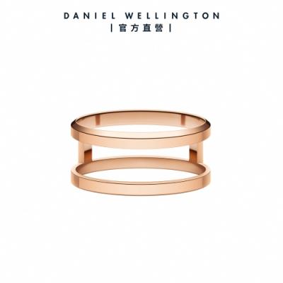 【Daniel Wellington】官方直營 Elan Ring 永恆摯愛雙環戒指-玫瑰金 DW戒指