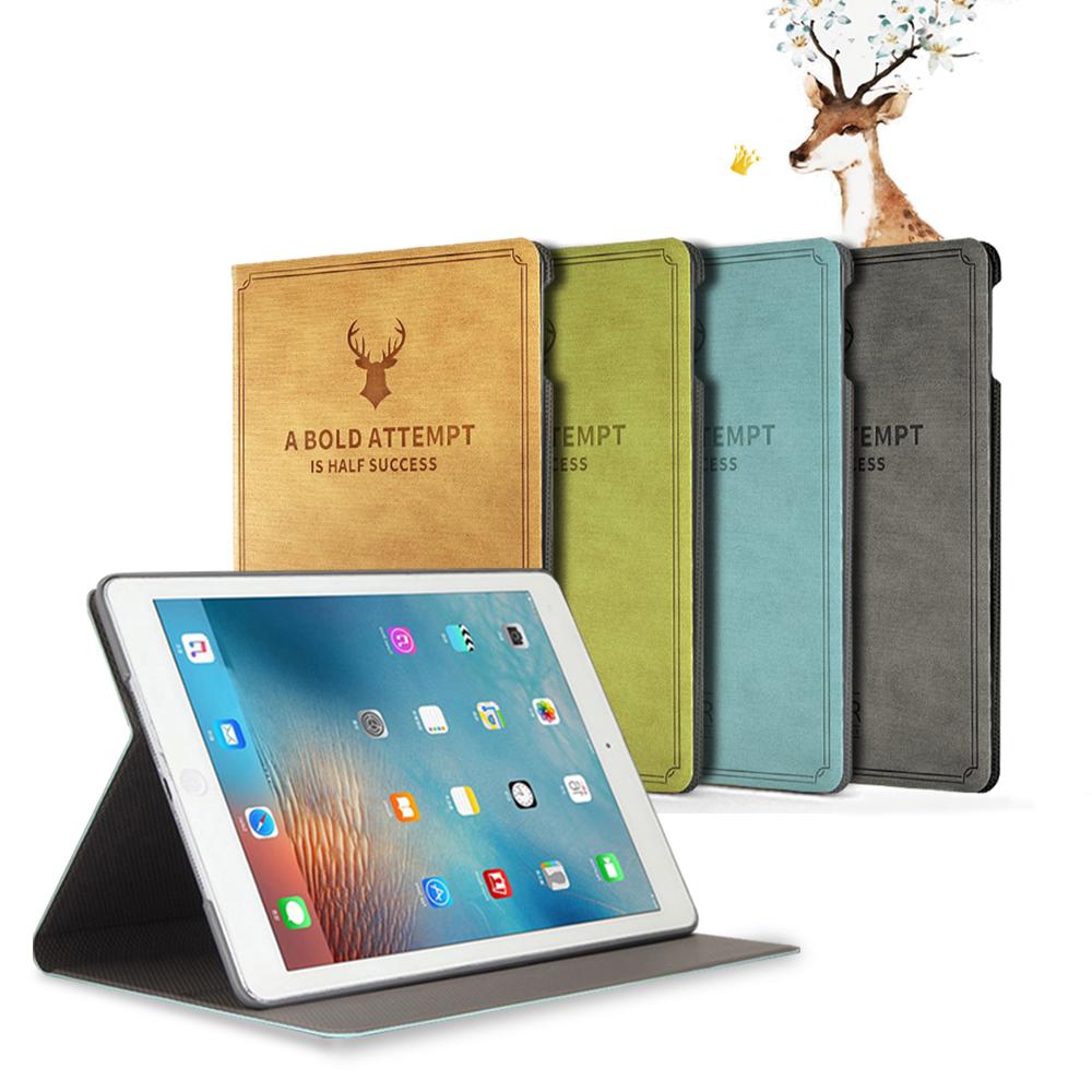 ANTIAN iPad Air 智慧休眠平板電腦皮套 北歐風鹿紋皮套