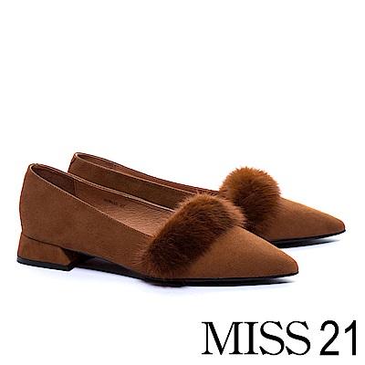 低跟鞋 MISS 21 復古質感貂毛條帶羊麂皮尖頭低跟鞋-咖