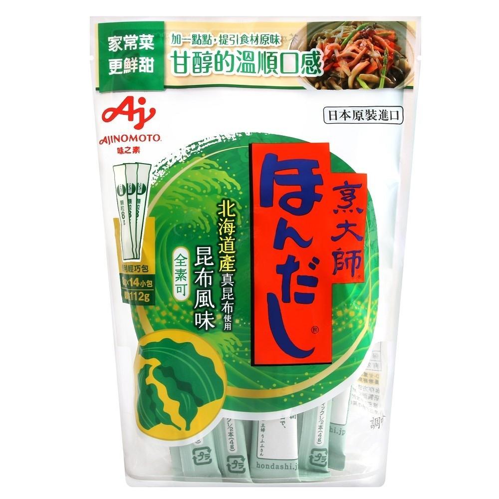 味之素 烹大師昆布調味料(全素可)(112g)