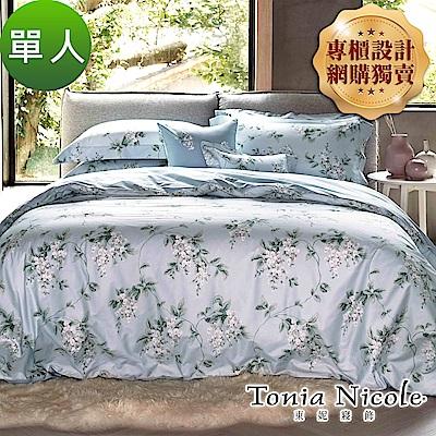 Tonia Nicole東妮寢飾 塞納微風環保印染100%精梳棉兩用被床包組(單人)
