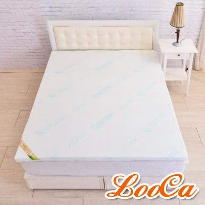 LooCa 水漾天絲七段式無重力乳膠床墊-雙人5尺