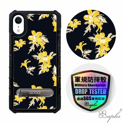 apbs iPhone XR 6.1吋專利軍規防摔立架手機殼-花語-麗江黃花
