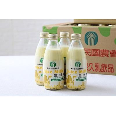 中華民國農會 果汁保久乳飲品(250mlx24瓶/箱)