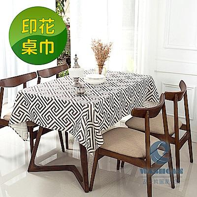 Washcan瓦士肯 清新印花桌巾-極簡美學-灰 120x170cm