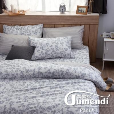 Jumendi喬曼帝 200織精梳棉-8x7尺全鋪棉被套-花花世界