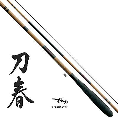 【SHIMANO】刀春 15 鯽魚竿