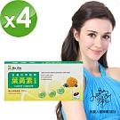 【BeeZin康萃】瑞莎代言 美國專利葉黃素軟膠囊x4盒 (30粒/盒 )