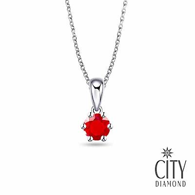 City Diamond引雅『經典六爪』10分紅寶石墜子/項鍊