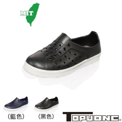 (雙11)TOPUONE童鞋 極輕量Q彈透氣洞洞鞋-藍.黑