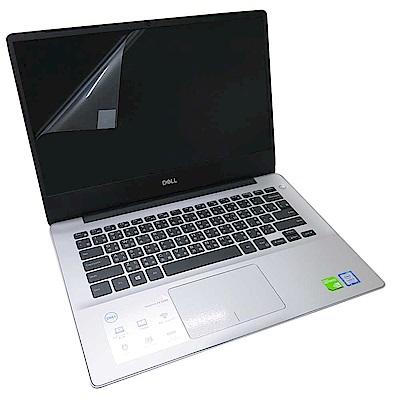 EZstick DELL Inspiron 14 5480 P92G 專用 螢幕保護貼