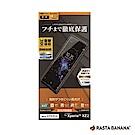 RASTA BANANA Xperia XZ2 3D全滿版保貼