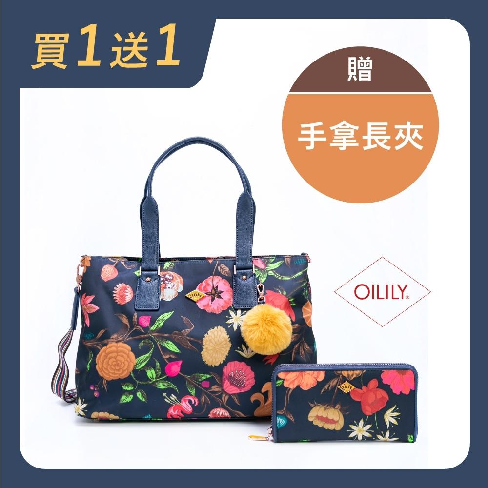 【Oilily】限量組_拉鍊式側肩/斜背包(M)_贈手拿長夾_藏青_Winter Bouquet