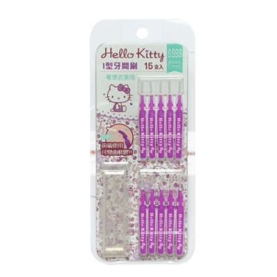 Hello Kitty 凱蒂貓 I 型牙間刷 SSSS 0.6mm 15支入X 5卡(共75支) 極細尺寸敏感者適用 附外出攜帶盒