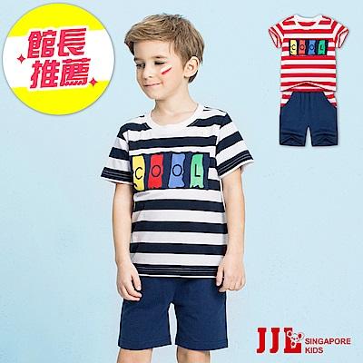 JJLKIDS 潮流酷男孩條紋純棉套裝(2色)